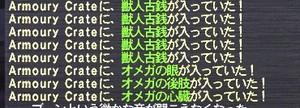 心臓&後肢キタ━━━━ヽ(☆∀☆  )ノ━━━━!!!!